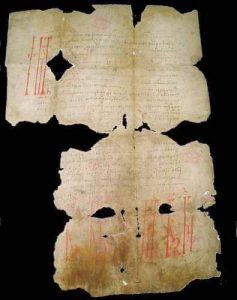 The first document about Bucharest, written by Vlad the Impaler